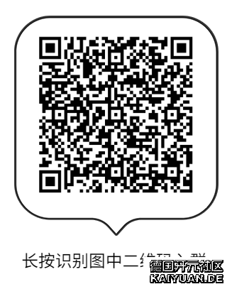 WeChat Image_20200625182231.png